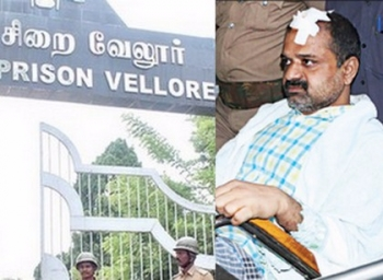 Shocking Reasons behind for perarivalan attack in Prison