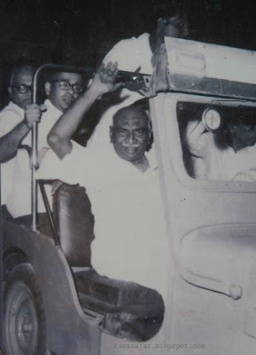 Kamarajar Old Photo