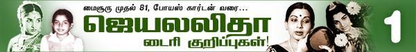 Jayalalithaa%20article.jpg