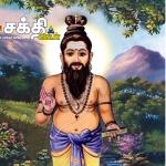 பழநிக்கு 'திருஆவினன்குடி' என பெயர் வந்தது ஏன் ?