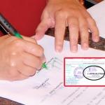 கைநாட்டு தான் வைத்தார் ஜெயலலிதா...தேர்தல் கமிஷனின் ஆதாரம்...