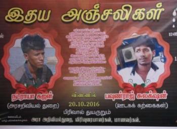 sirisena is cheating tamils and killing them with smile, slams srilanka mp Sivajilingam