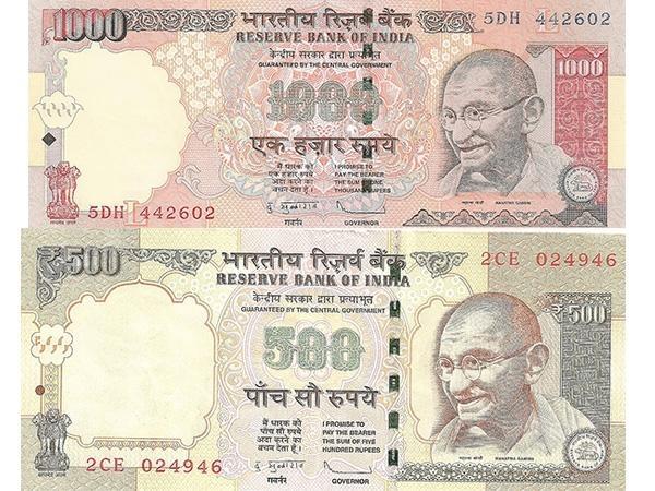 ரூபாய் நோட்டு