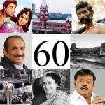 தமிழ்நாடு : 60 ஆண்டு... 60 நிகழ்வுகள்...!