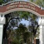 டிசம்பரில் அரையாண்டு தேர்வு: பள்ளிக் கல்வித்துறை அறிவிப்பு