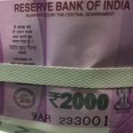 2000 ரூபாய் இந்திய கரன்ஸி... - உண்மையா...?