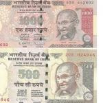 '500, 1000 ரூபாய் செல்லாது... பலித்தது பிச்சைக்காரன் வாக்கு!' -