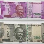 வருகிறது 'ஒரிஜினல்' இந்திய ரூபாய் தாள்கள்! #MakeinIndia