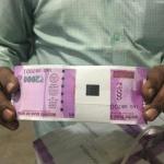 சென்னை வந்தது புதிய 500, 2000 ரூபாய் நோட்டுகள்!
