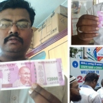 2000 ரூபாய் நோட்டு விநியோகம்: வாங்க மக்கள் ஆர்வம்!