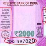 புதிய 2000 ரூபாய்.. நீங்கள் தெரிந்துக்கொள்ள வேண்டிய 14 விஷயங்கள்...!