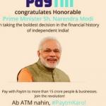 விளம்பரத்தில் மோடி - கெஜ்ரிவால் கேள்விக்கு Paytm பதில்