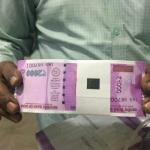 இப்படியும் வாங்கலாம் புது நோட்டுகளை..! இது சென்னை தில்லாலங்கடி