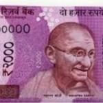 புதிய 2000 ரூபாய் வெளியான 3வது நாளிலேயே கள்ளநோட்டு?