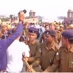 மத்திய அரசுக்கு எதிராக மம்தா தலைமையில் ஜனாதிபதி மாளிகை நோக்கி பேரணி