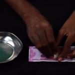 2000 ரூபாய் நோட்டில் சாயம் போகிறதா..?  - பரிசோதனை முடிவு #Verified
