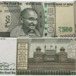 'சென்னைக்கு 500 ரூபாய் நோட்டுகள் இன்னும் வரவில்லை'