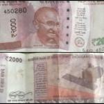 2000 ரூபாய் நோட்டை கலர் ப்ரின்ட் அடித்து பொருட்கள் வாங்கிய 13 வயது சிறுமி