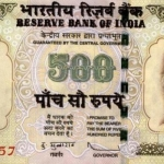 எங்கெல்லாம்... எதற்கெல்லாம் பழைய 500 ரூபாய் பயன்படுத்தலாம்?
