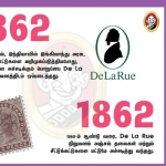 10 முதல் 2000 ரூபாய் வரை  கரன்சிகளை அச்சடிக்க எவ்வளவு செலவாகிறது...?