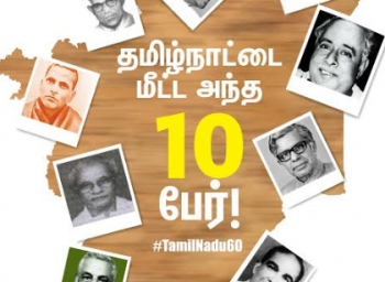 10 Leaders who bailed out TN #TamilNadu60
