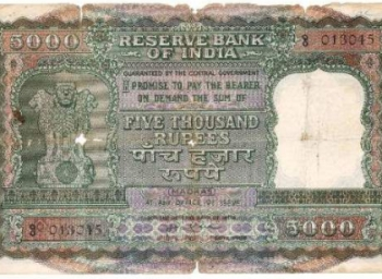 Currencies invalid- It isn't the first time in india