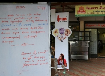 Rs.500, Rs.1000 notes ban : Nellai Hotel introduce new service