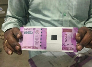 New currency notes are being exchanged illegally in Chennai