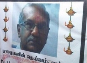 People mourn for Coimbatore doctor who charged just twenty rupees