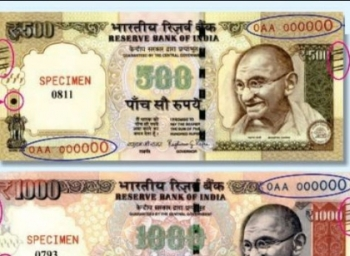 Where can we exchange old Rs 500 currency?