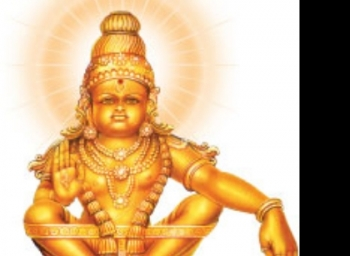 Article about lord Ayyappan