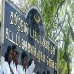 அம்பேத்கர் சட்டப்பல்கலைக்கழக தேர்வுகள் ஒத்திவைப்பு
