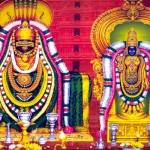 திருவண்ணாமலை அருணாச்சலேஸ்வரர் கோவில் கும்பாபிஷேகம்.