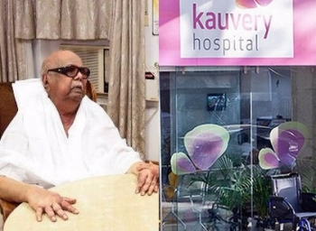 DMK chief Karunanidhi hospitalized for measles treatement