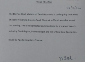 Jayalalithaa Suffered Cardiac arrest