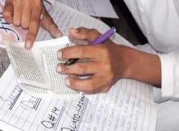 Mass copying : Schools blacklisted in Erode