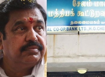 Did Minister Edapadi palanisamy deposit 151 crores money in salem co-operative banks?