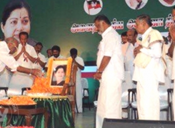 ADMK General Body Meeting Then and Now