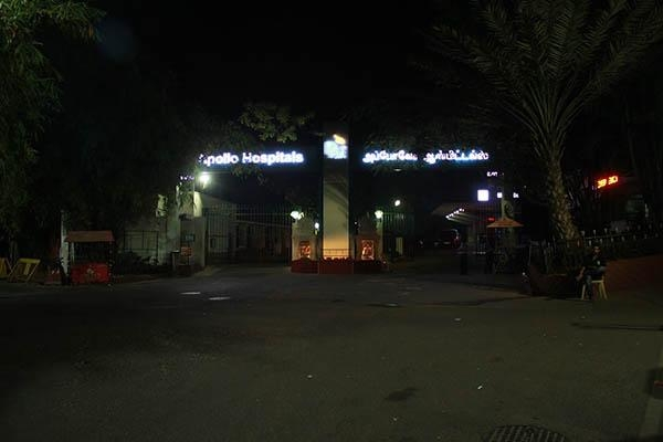 அப்போலோ