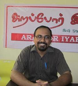 அறப்போர் இயக்கம்,ராம மோகன ராவ்