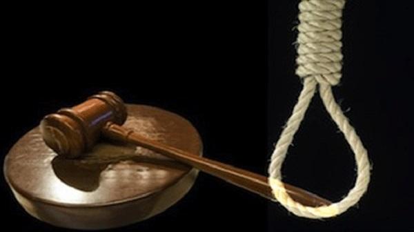 death sentence தூக்கு தண்டனை தீர்ப்பு