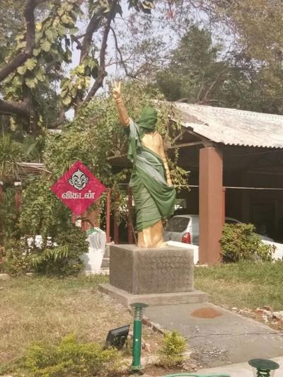 MGR_Statue_12059.jpg