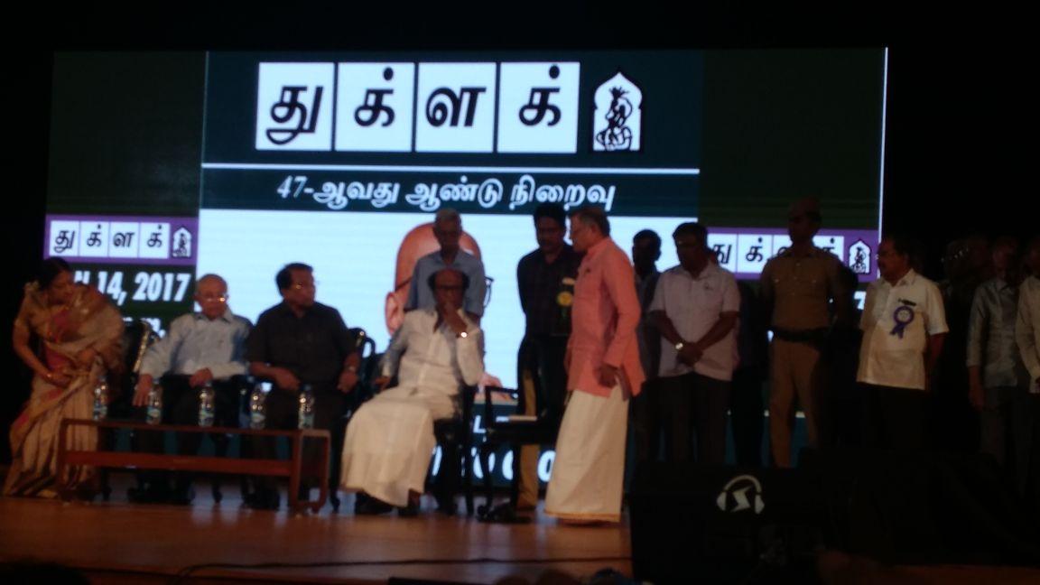 இந்திய அரசியல் வரலாற்றில் சோ ராமசாமி தவிர்க்க முடியாதவர்