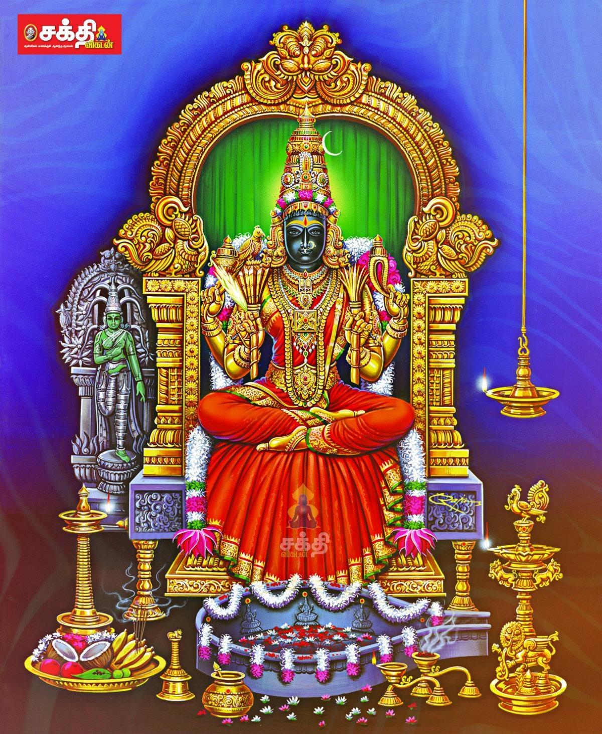 மந்திரம்