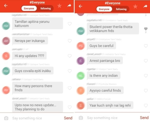 ஃபயர்சாட் ஆப் Firechat app