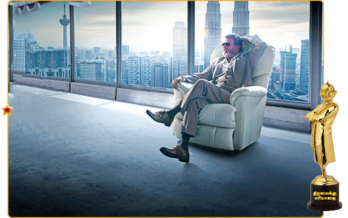 Kabali - Most Popular movie of 2016