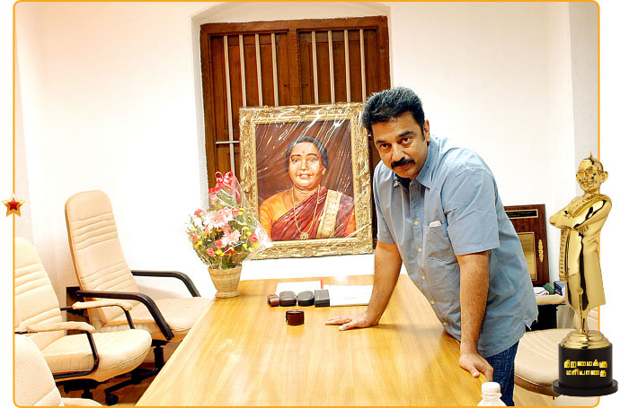 S. S. Vasan Award for Kamal