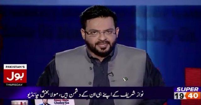 Pakistan bans anchor Amir liaquat