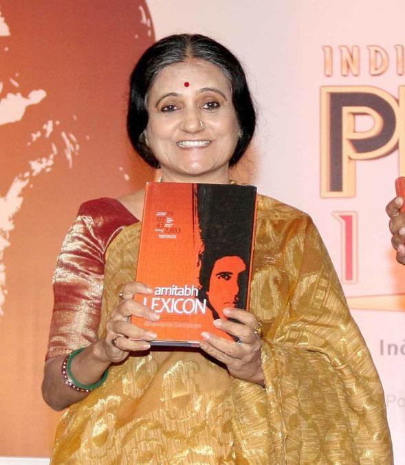 பவனா சோமயா