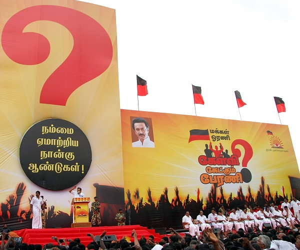 ஸ்டாலின் M.K.Stalin